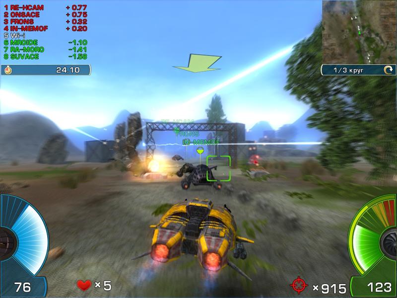 aim-racing